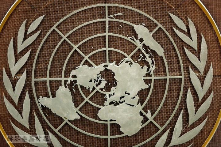 芬兰入选2022-2024年联合国人权理事会