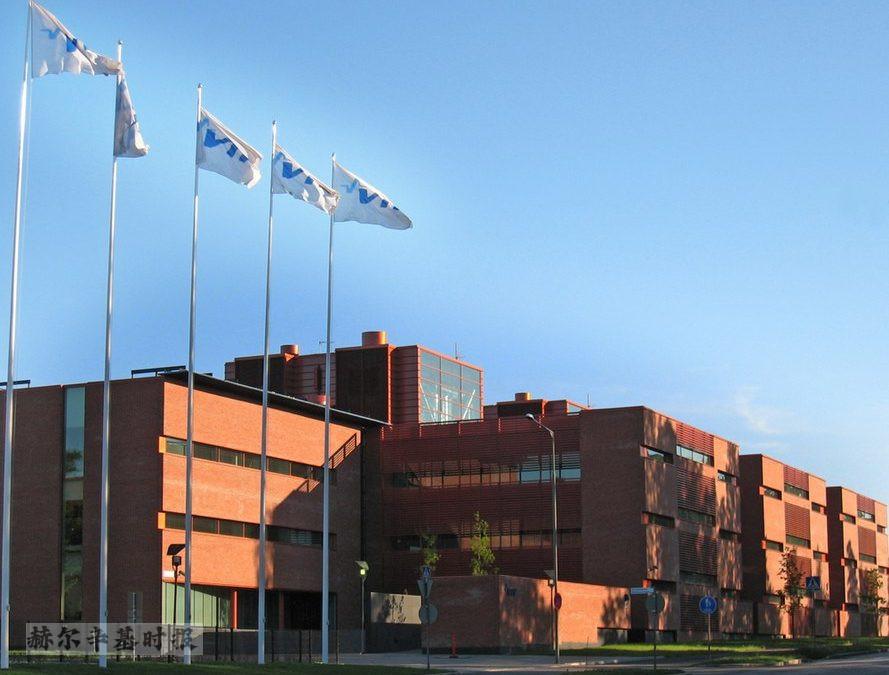 致力环保,芬兰科学家开发了零排放的水泥生产方法