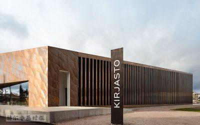 芬兰2021年度建筑奖颁给Kirkkonummi市的Fyyri图书馆
