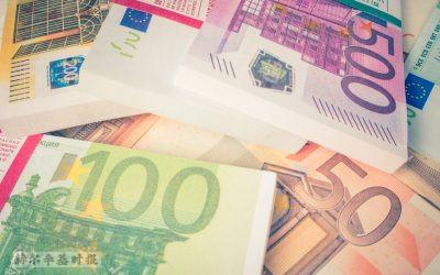 """史上最大规模的海外财富""""潘多拉文件""""泄密,包含200多名芬兰人"""