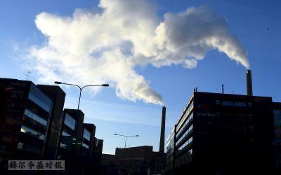 赫尔辛基计划提前5年,在2030年实现碳中和
